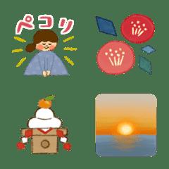 季節の絵文字【お正月】改訂版