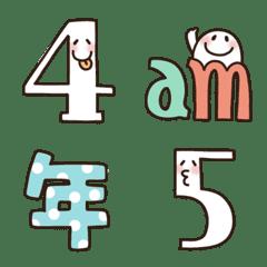 まるぴ★日付けと数字【再販】