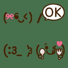 ♡シンプル♡顔文字セット