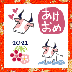 かわいい水牛2021年賀の絵文字