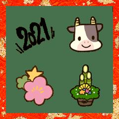 2021年★丑年★絵文字