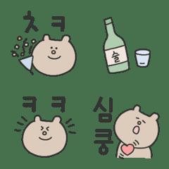 毎日使える◎韓国語をしゃべるキム・クマ