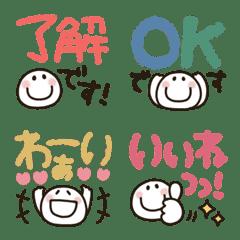 まるぴ★デカ文字【再販】