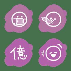 くすみピンク大人っぽい基本/表情/漢字