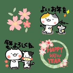 ■毎日ねこサン■ほのぼの*お正月