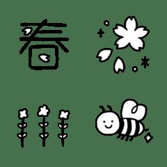 使えるモノクロシンプル★春