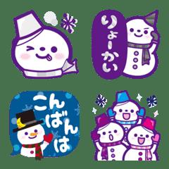 ★スノーマン★絵文字★冬【ver.2】