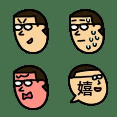 メガネのための絵文字