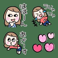 あさりちゃん絵文字4