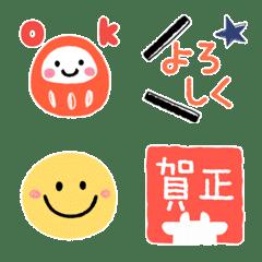 手描きが可愛い☆お正月絵文字2021