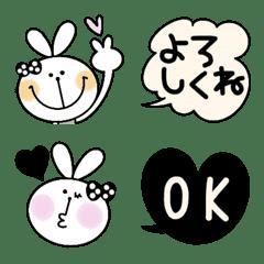 おしゃかわうさぎちゃんのシンプル絵文字