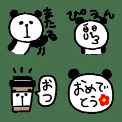ゆるパンダ 日常絵文字