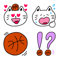 バスケねこ 日常絵文字