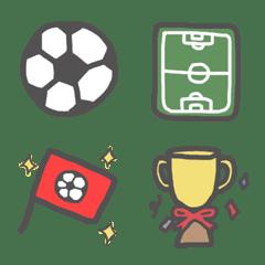 サッカー専用絵文字