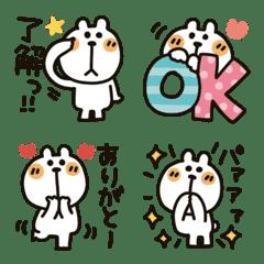 くまぴ★文字入り全身【再販】