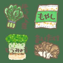 野菜と果物2