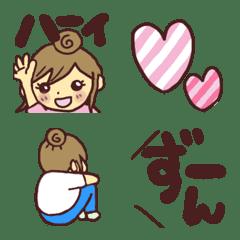 お団子ちゃん 絵文字 2
