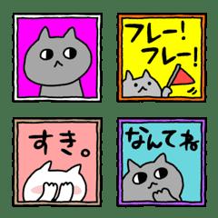 派手なネコ