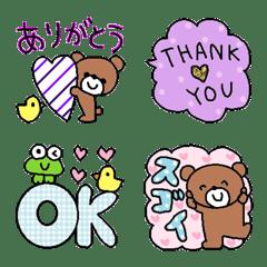 (色んな絵文字セット31大人可愛いシンプル)