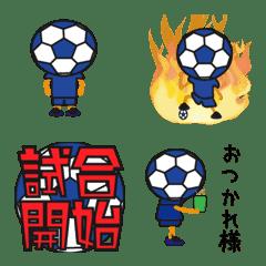 サッカー少年少女 青バージョン