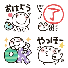 まるぴ★基本の絵文字【再販】