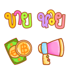 Lottery online colorful emoji 2