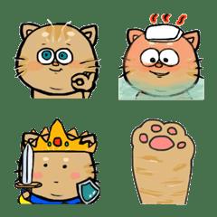 kochis emoji4