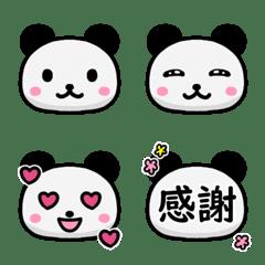 見やすい♪パンダの絵文字