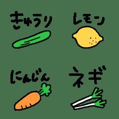 野菜・果物・食べ物絵文字