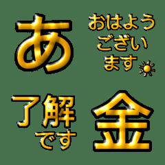 24K(金のデコ文字)