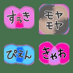 ゆるかわ姫ふわ文字(LOVEバージョン)