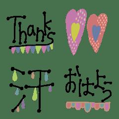 ぽぽぽの北欧カラー絵文字☆パート2