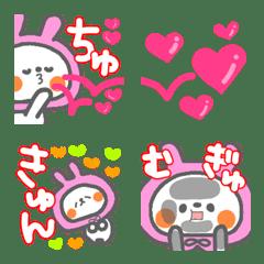 桃色すぎんのラビちゃん②絵文字