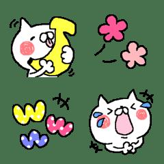 雑ネコ★雑ウサ4