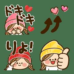 かわいい主婦の1日 ♡いっぱい冬〜春♡