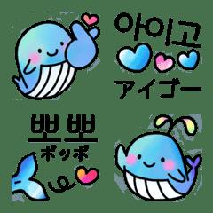 クジラー韓国語と日本語の絵文字