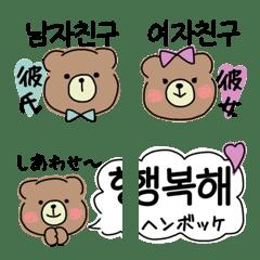 41chの韓国語*絵文字 3