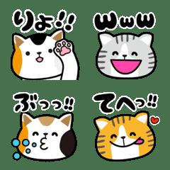 毎日使える猫の絵文字♥