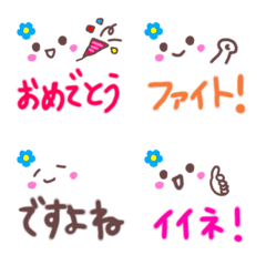 使いやすい女の子のカラフル絵文字