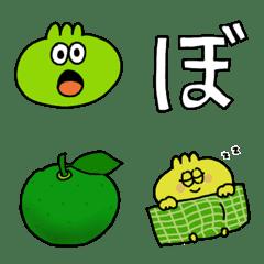 かぼしゅ絵文字