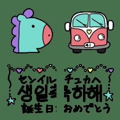 41chの韓国語*絵文字 4
