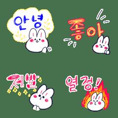 韓国語が上達する絵文字