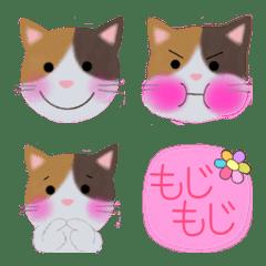使いやすい絵文字(三毛猫)
