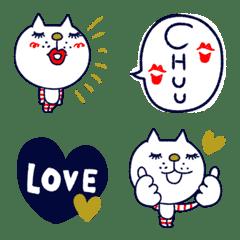 大人ネイビー♡しましまのネコ2