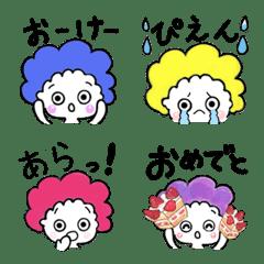 【もじゃの絵文字】