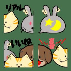ボディピのねこ 第3弾(フレンズ編)