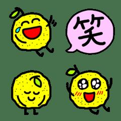 柚子の絵文字