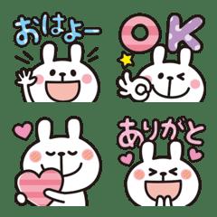 大人かわいい♡うさぎの絵文字 14