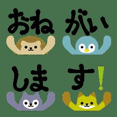 動物ふたもじ②
