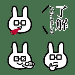 敬語の絵文字〜ビジネスうさぎの顔文字編〜